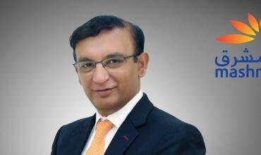 Mashreq signs MoU DAFZA to support SME eco-system